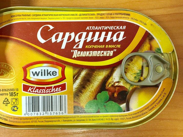 Рецепт котлет из консервы сардины с фото